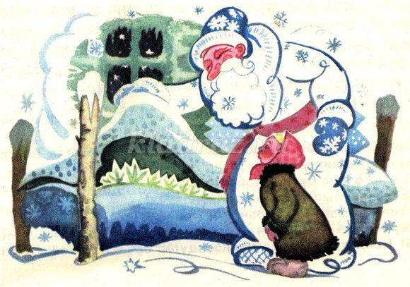 Фото на аву зимой со снегом