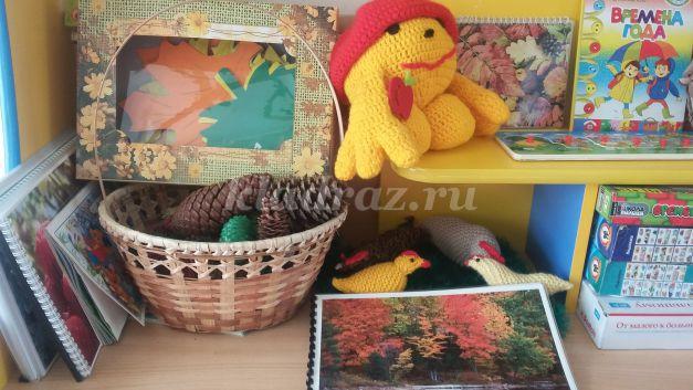 Картинки сделанные своими руками осень золотая