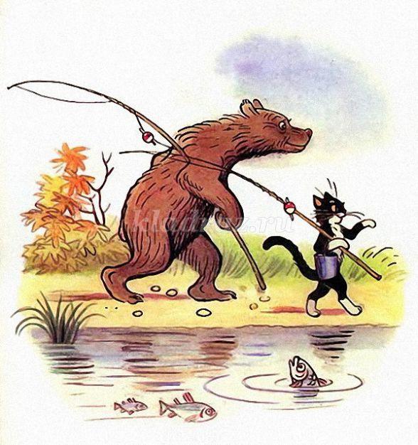 мультики про медведя и рыбалку