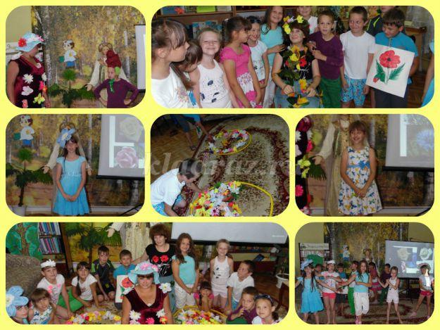 праздник знакомства в летнем лагере