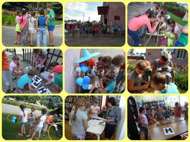 игры и мероприятия для знакомства с детьми