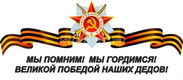 http://kladraz.ru/upload/blogs/7476_1789aeb827c05033481c8c899c5de46a.jpg