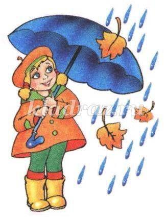 Рисунок на тему листопад