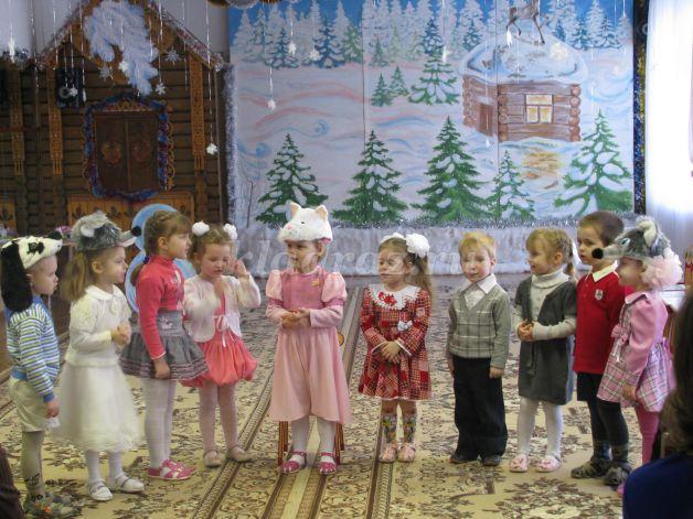 конспект занятия по теме зимние праздники