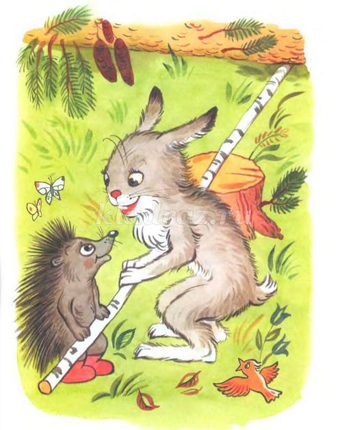 Заяц и ежик рисунки