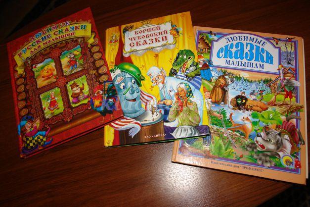 знакомство детей 5 6 лет с художественной литературой