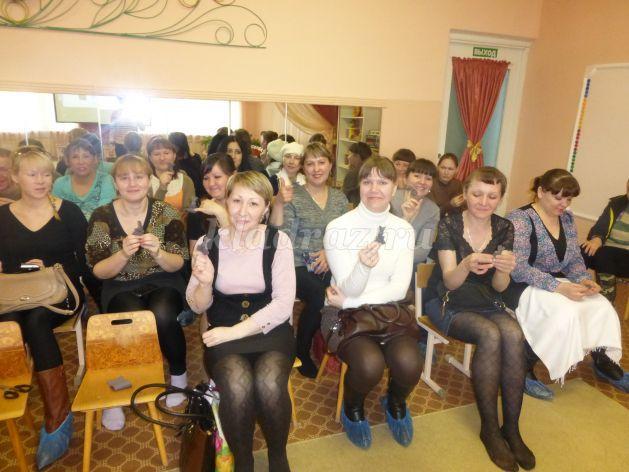 родительское собрание мы рады знакомству