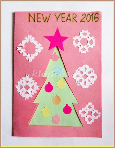 Новогодние открытки по английскому языку