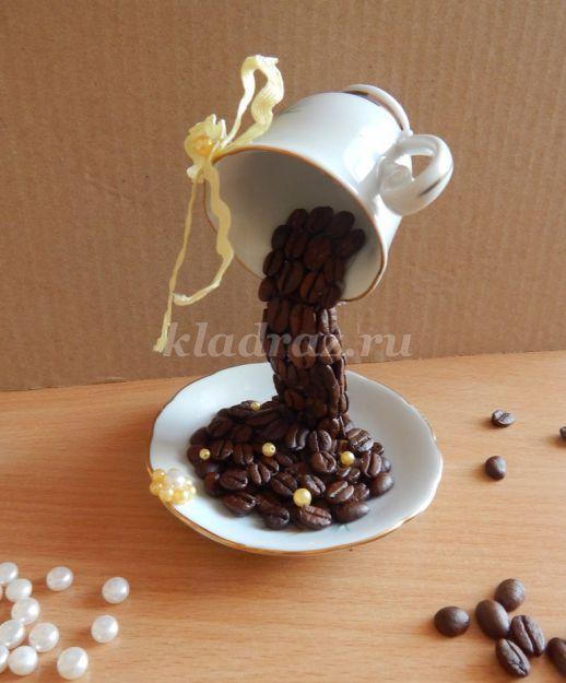 Кружка и кофе своими руками