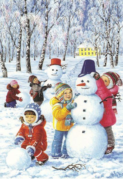 Ребята зимой картинки
