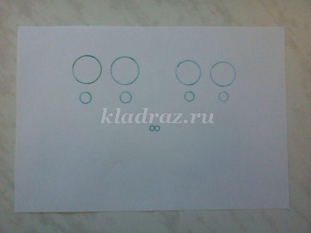 Вышивка букв русский алфавит схемы 306