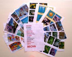 Лэпбук на тему: Весна для детского сада своими руками