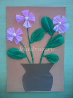 Изготовление открытки для мамы ко Дню Матери для детей 5-7 лет с пошаговым фото