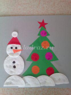 Аппликация из ватных дисков и цветной бумаги для детей 3-4 лет «Снеговичок» Мастер – класс с пошаговым фото