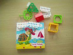 Лепка с элементами конструирования для детей средней группы