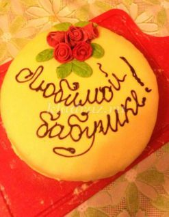 Торт «Любимой бабушке». Мастер-класс с пошаговыми фото