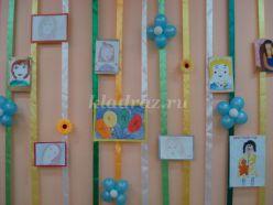 Проект (информационный, практико-ориентированный, творческий) в группе компенсирующей направленности (подготовительная к школе группа) «Маму, бабушку люблю - им подарки подарю»
