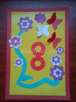 Мастер-класс открытки из бумаги «Первые весенние цветы»