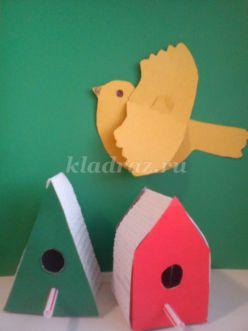 Мастер-класс поделок из картона и цветной бумаги «Домики для птичек»