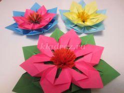 Прекрасный цветок в технике оригами. Мастер-класс с пошаговым фото
