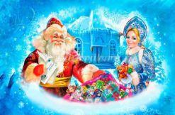 Новогодний карнавал в начальной школе