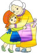 Рассказ для детей 6-7 лет