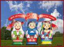 Сценарий праздника «День дружбы и единения славян» для детского оздоровительного лагеря
