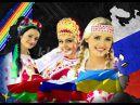 Линейка «День Единения славян» для детского оздоровительного лагеря