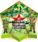 Сценарий конкурсно-игровой программы к 23 февраля