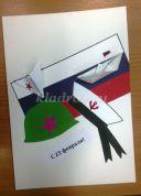 Мастер-класс по изготовлению открытки на 23 февраля в старшей подготовительной группе