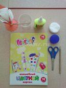 Аппликация из ватных дисков для детей 2-3 лет «Ромашка». Мастер – класс с пошаговым фото