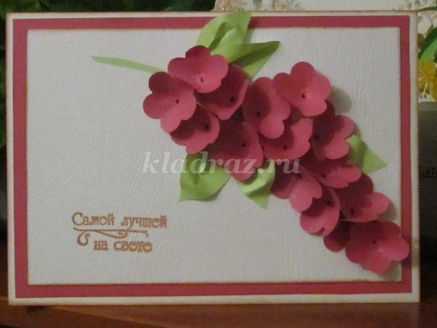 Красивые открытки ко дню матери своими 943