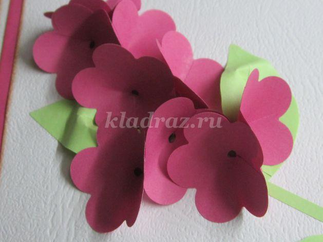 Открытка объемный цветок бумаги своими руками