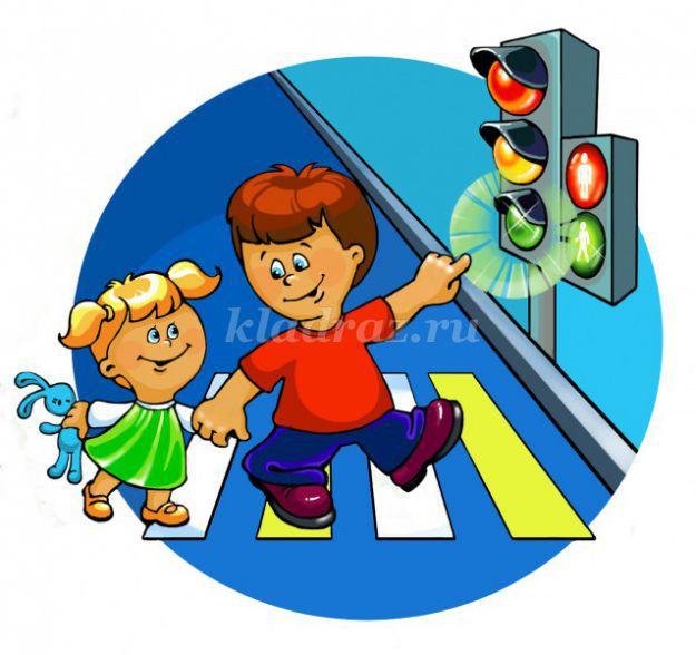 Картинки для детского сада по правилам дорожного движения