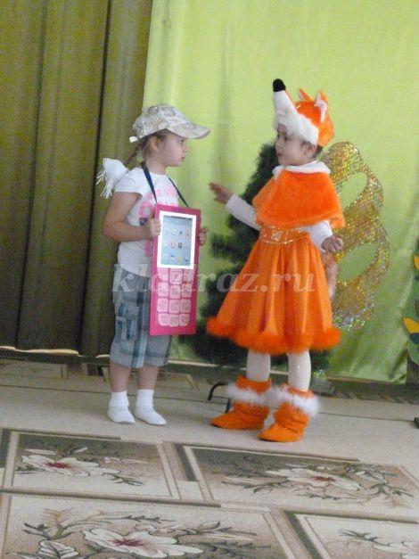 Сценарий для сказки для кукольного театра в