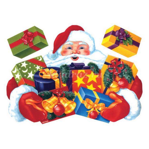 Картинка дед мороз раздает подарки детям
