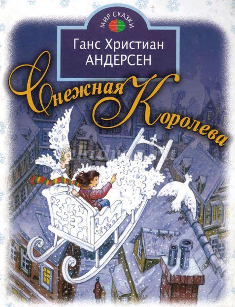 Конкурсы для школьников начальных классов волгоградской области 2016