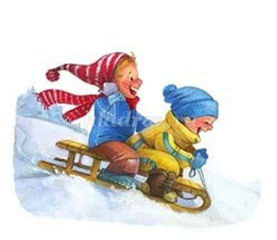 Скачать аудиокнигу танцы на снегу скачать