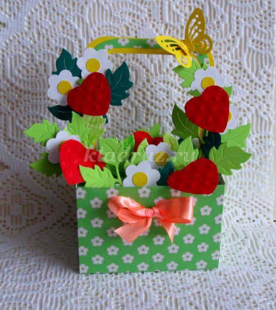 Поделки ягод из бумаги 922