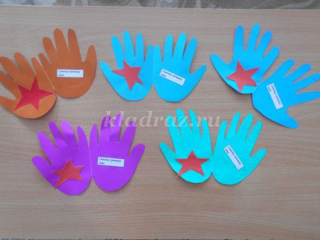 23 февраля своими руками в детском саду фото 631