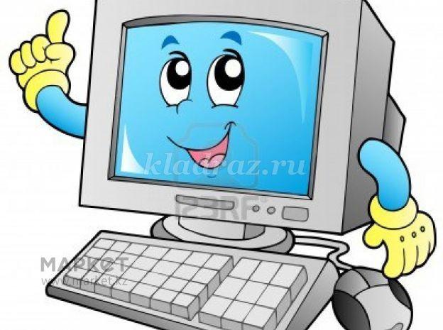 манипулятор в компьютере