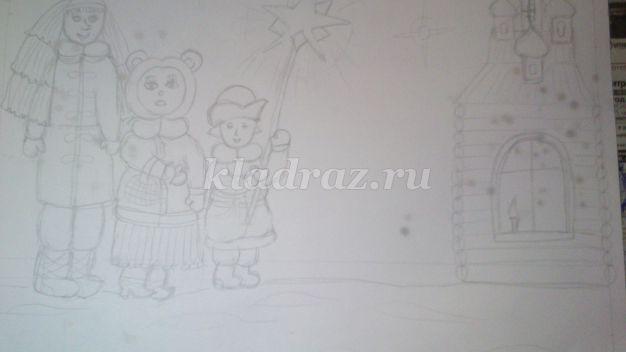 Рисунок для детской на ватмане