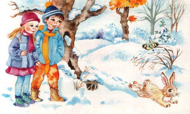 Зимняя одежда ребенку от года