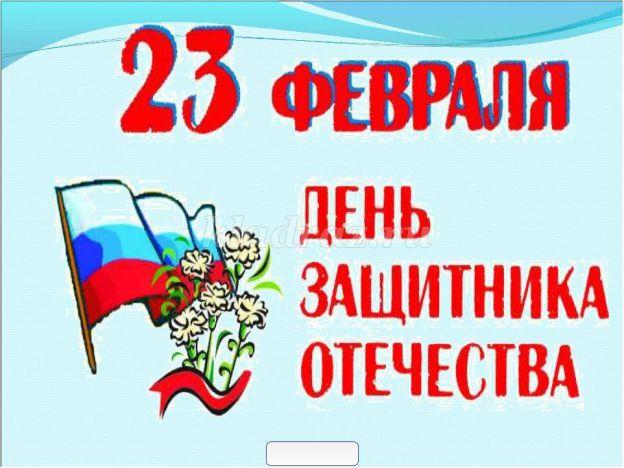 Праздники детского рождения в подольске