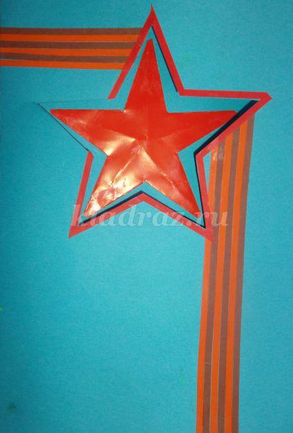 Флаг из бумаги своими руками фото 524