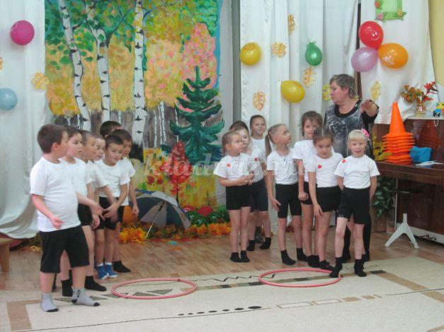 Спортивный праздник веселые старты в детском саду сценарий
