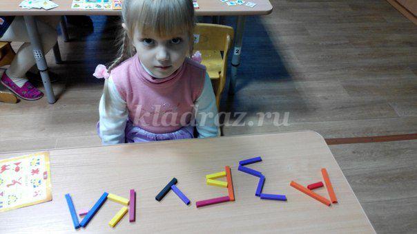 игры на знакомство для детей подготовительной группы