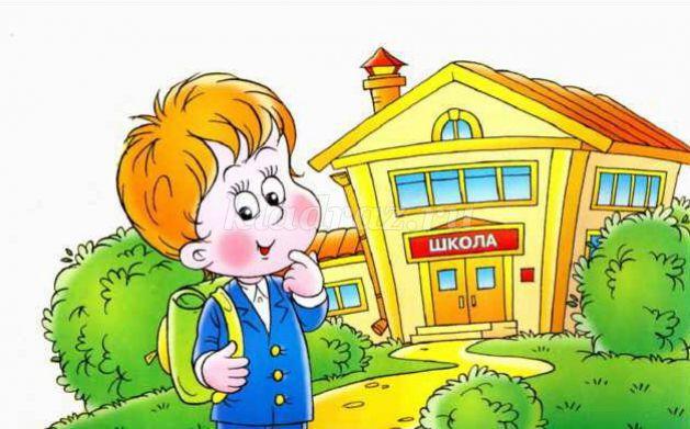 Картинка воспитатель для детей в детском саду