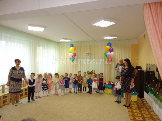 Сценарий к празднику для мам ru Реферат праздники в россии и англии