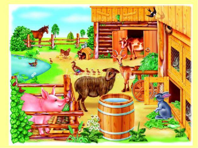 город и деревня картинки для детей